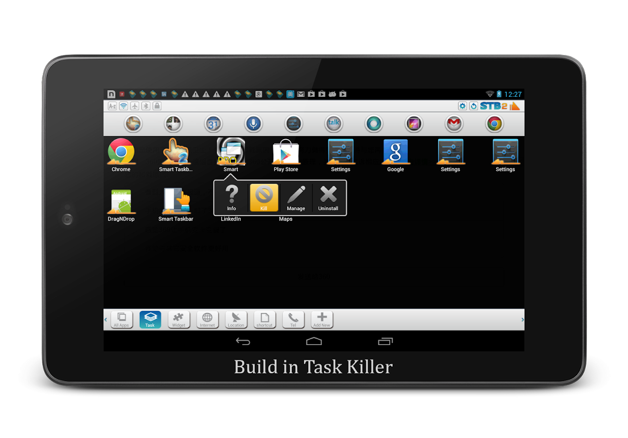 Smart Taskbar 2 Pro Key- screenshot