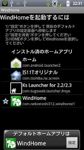 WindHome- screenshot thumbnail