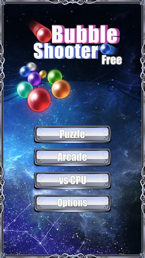 泡泡龍遊戲- 免費版