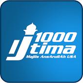 Ijtema1000
