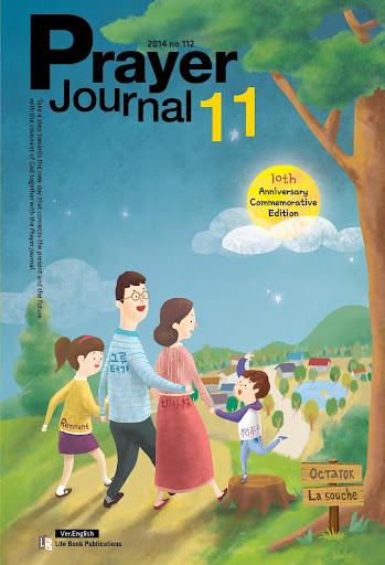 Nov 2014 Prayer Journal