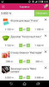 Есть Идея! screenshot 6