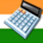 VAT Calculator India icon