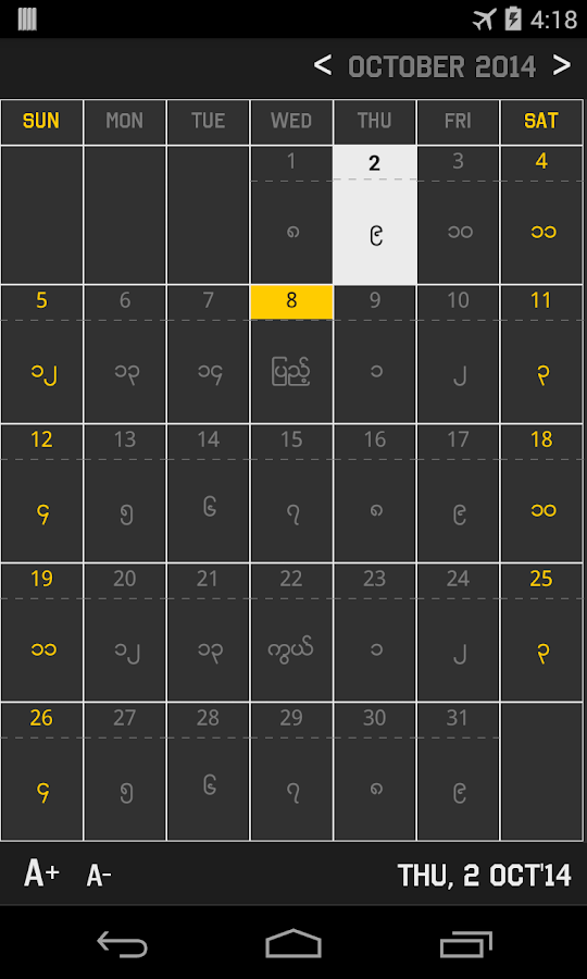 Zgy) Myanmar Calendar 2015 - Android Apps on Google Play