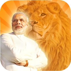 NaMo Lion for PC and MAC