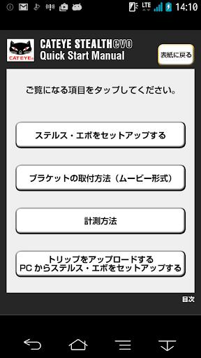 evo 1.3 Windows u7528 2