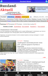 Russia News Free screenshot 15