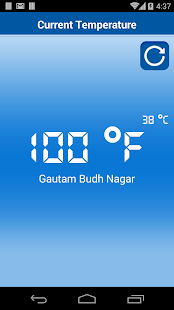 Current Temperature