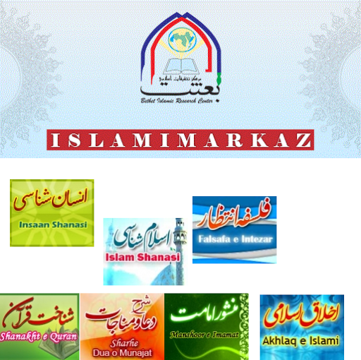 IslamiMarkaz.com