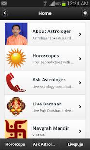 Gemini Horoscopes मिथुन राशिफल - screenshot thumbnail