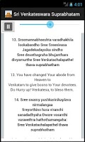 Screenshot of Sri Venkateswara Suprabhatam