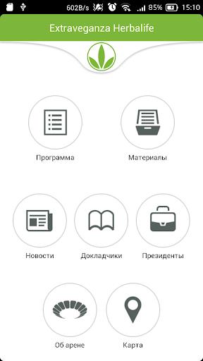 Extravaganza Minsk 2014