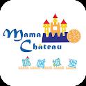 媽媽城堡餐廳
