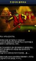 Screenshot of LoL Info