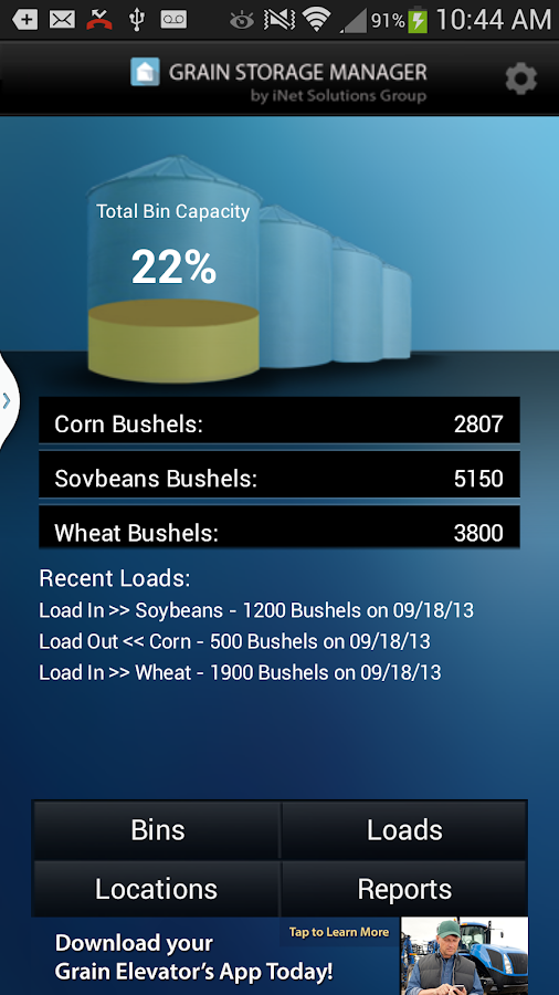 Grain Storage Manager - screenshot