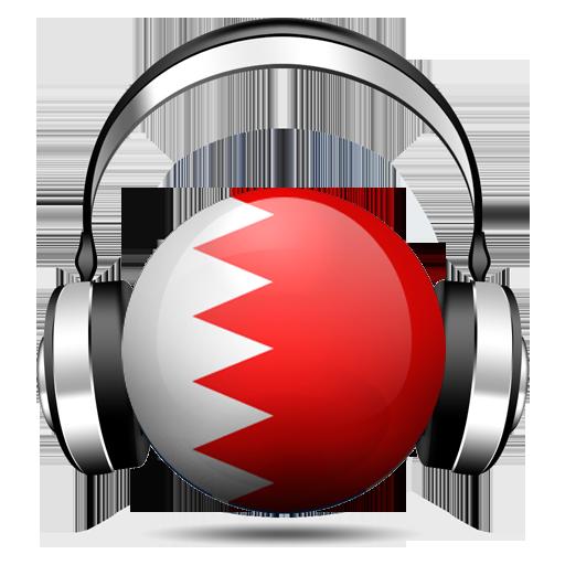 Bahrain Radio اذاعة البحرين