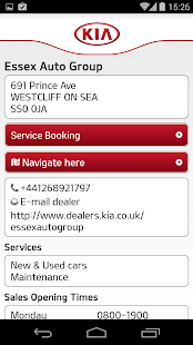 Kia Service - screenshot thumbnail