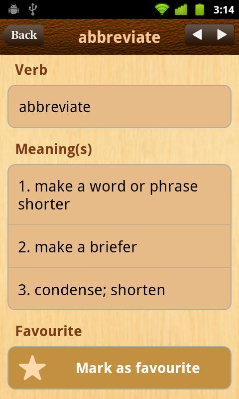Verb Power - screenshot
