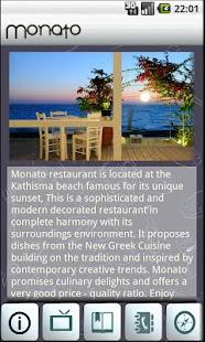 Monato Restaurant- screenshot thumbnail