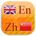 English - Chinese Flashcards icon