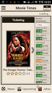 Movie Times 香港電影時報 - screenshot thumbnail