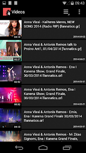 Fannatics Live- screenshot thumbnail