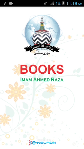 Books Imam Ahmed Raza