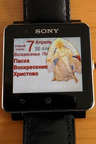 Russian Calendar SmartWatch