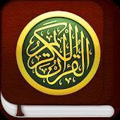 Quran in Bengali - Live Radio