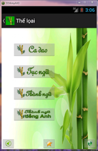 Tuyen tap ca dao tuc ngu Viet - screenshot thumbnail