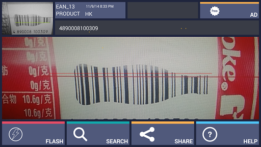 QR Barcode datamatrix Scanner