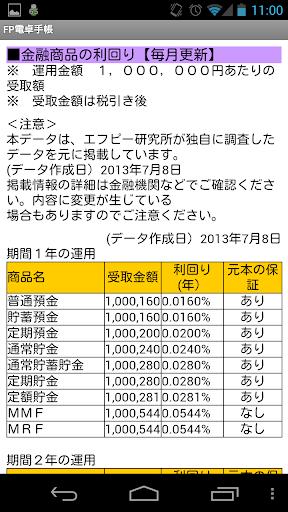 FPu96fbu5353u624bu5e33 1.6.0 Windows u7528 8
