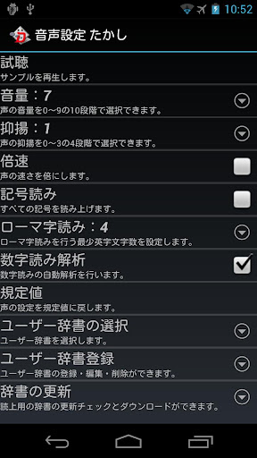 Virtuoso Piano Free 2 HD on the App Store - iTunes - Apple