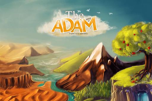 亚当的故事