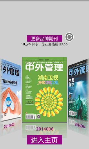 [下載] Flash Player v20.0.0.270 中文最新版(Windows, Mac, Linux) _ 重灌狂人