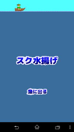 耗电终结者(cn.jianyu.taskmaster)_1.95_Android应用_酷安网
