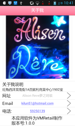 Alison Reve