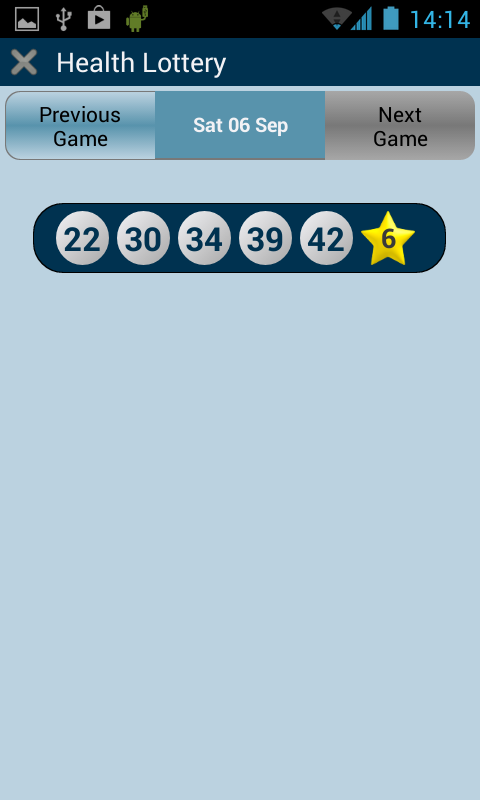 UK lottery - screenshot