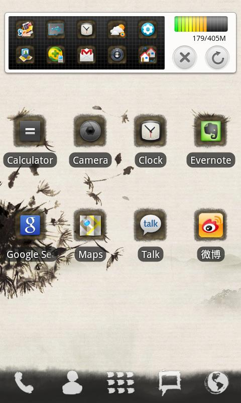 Ink Theme GO Launcher EX - screenshot