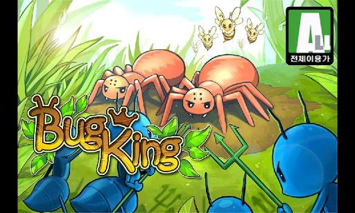 [Free]BugKing