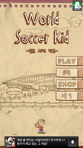WORLD SOCCER KID