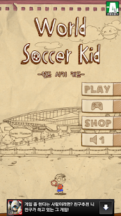 WORLD SOCCER KID- screenshot thumbnail