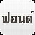 ฟอนต์ EAK FlipFont® Free icon