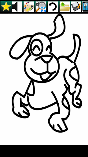 Coloring Book: Kids Zone
