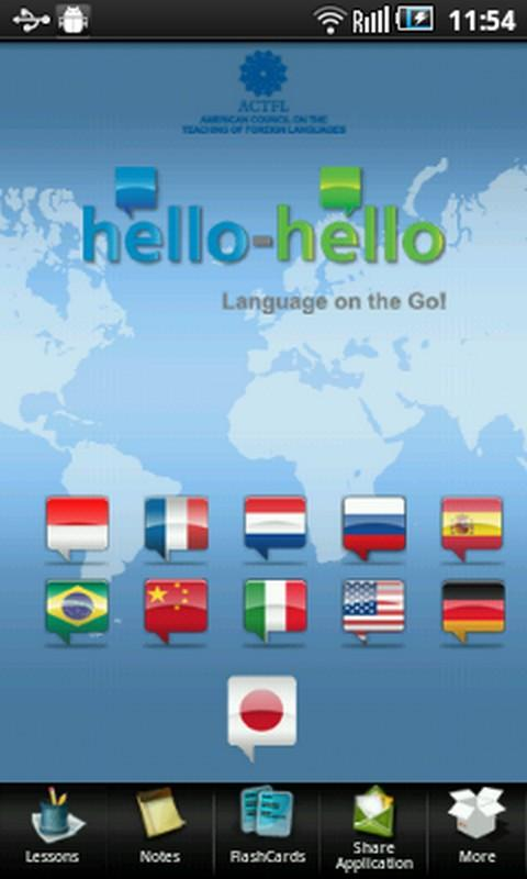 Japanese Hello-Hello (Phone) - screenshot