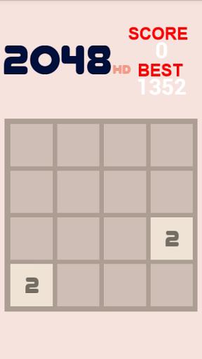 【免費解謎App】2048 based on Gabriele Cirulli-APP點子