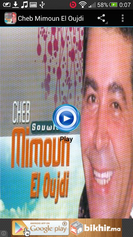 TÉLÉCHARGER MP3 MIMOUN EL OUJDI 2008