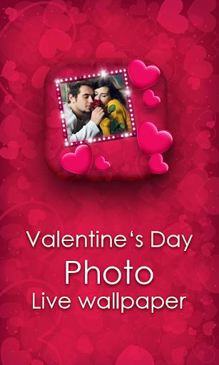 Valentines Day Photo LWP