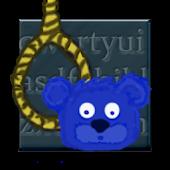 Hangman!! Free