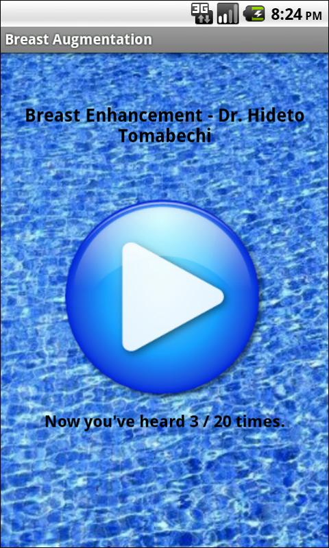 Breast Augmentation - screenshot